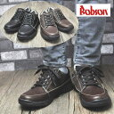 BOBSON(ボブソン) 高反発クッションソール 紐 ウォーキングシューズ 軽量で歩きやすい靴 71231