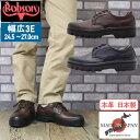 即納 日本製 本革 幅広3E BOBSON(ボブソン)紐靴 ウォーキングシューズ No4352