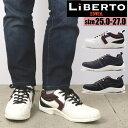 即納 [リベルト エドウィン] LIBERTO EDWIN メンズ 軽量 カジュアルシューズ 紐靴 スニーカー No.50439