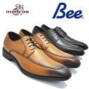 マドラス(madras)/Bee Classic/紐靴/Uチップ/ビジネスシューズ/CB6025