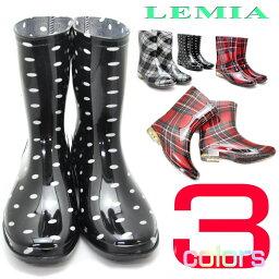 レインブーツ/レインシューズ/梅雨/雨靴/長靴/(LEMIA)/ハーフ丈/No010