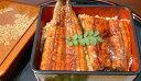 浜名湖うなぎのあいかね特上うなぎ白焼4匹と蒲焼4本セット