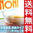 ジャワノニ茶 80g×5袋セット о【ノニジュース専門・からだあいかん ダイエット・食品・健康茶・ノニ茶・ニノ・のに・noni の通販!】