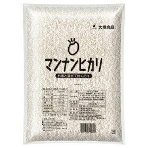 マンナンヒカリ2kg[1kg×2袋]о楽天からだあいかんマンナンヒカリ・ダイエット・健康・健康食品・