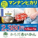 マンナンヒカリ 1.5kg[1.5kg×1袋] о【楽天 か...