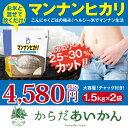 マンナンヒカリ 3kg[1.5kg×2袋] о【楽天 からだ...