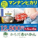 【送料無料】今だけ限定\1,100円OFF/マンナンヒカリ