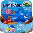 ベイビーシャーク 水遊び 風呂 おもちゃ ダディーシャーク(ブルー)【並行輸入品】【ラッピング不可】Robo Alive Junior Baby Shark Battery-Powered Sing and Swim Bath Toy by ZURU - Daddy Shark (Blue)