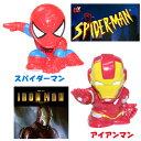 人形すくい スパイダーマン アイアンマン 【メール便不可】【ラッピング不可】 福袋