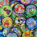 ディズニー うきぴかコイン 10枚セット【ラッピング不可】 福袋
