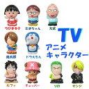 人形すくい TVアニメ キャラクターシリーズ 【メール便不可】【ラッピング不可】