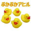 人形すくい ぷかぷかアヒル 50個セット 【ラッピング不可】 福袋