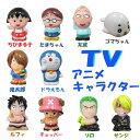 人形すくい TVアニメ キャラクターシリーズ 【メール便不可】【ラッピング不可】 福袋