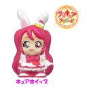 人形すくい キラキラ☆プリキュア アラモード【メール便不可】【ラッピング不可】