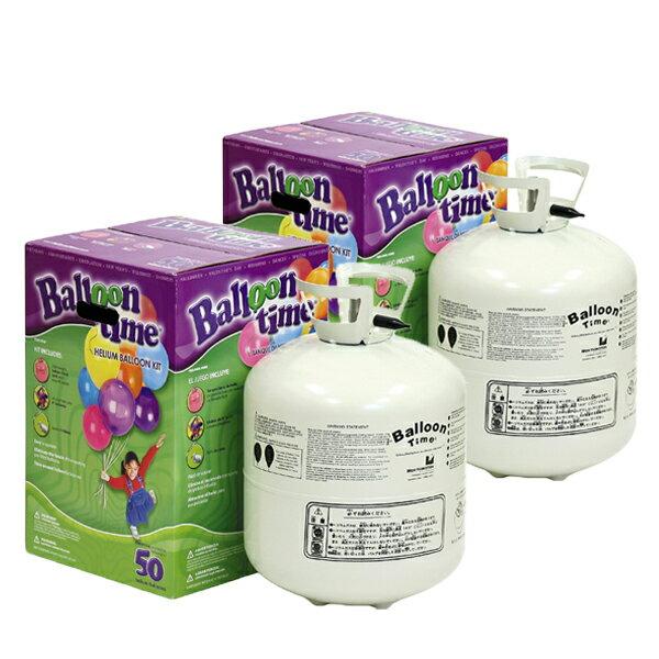 バルーンタイム 大 400L ヘリウム缶 (風船用ヘリウムガス) 2本セット【送料無料は佐川急便さんご利用の場合(地域)に限らせて頂きます】 クリスマス
