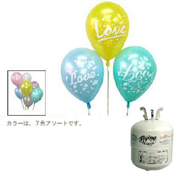 "LOVE ""classic""(リボンバルブ付 12インチパール) ゴム風船(25個)&400Lヘリウム缶セット"