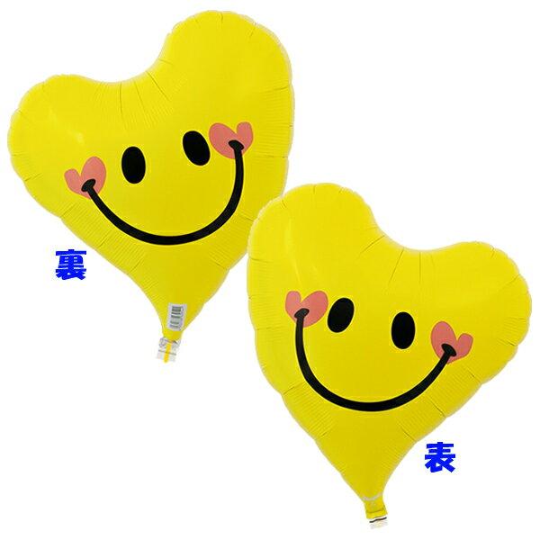 ラブリー スマイル イエロー ガス入り風船(1個づつの販売)【誕生日 プレゼント】【アイブレックスバルーン】 結婚 記念日