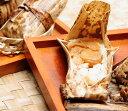 【●海ちまき●】300g(3個)【チマキ】【粽】[ギフト][贈答用]