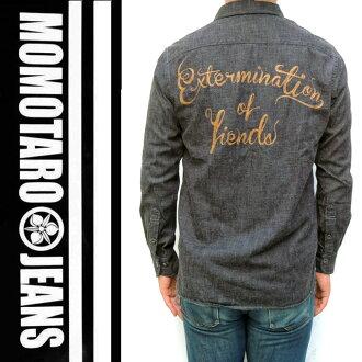 《 Momotaro JEANS 》 8oz back embroidery denim shirt /8oz_Deep_Blue_Denim_Back_Embroidery_Shirts/Lot.05-034