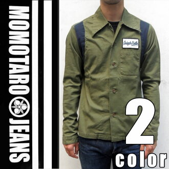 《 Momotaro JEANS 》 open collar lib switching shirt /Lot.05-39/Col.BLACK,OLIVE