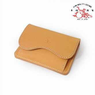 Leather Octopus-kawatako サドルレザーフラップ coin case TYPE-C-Golden