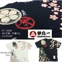 《参丸一》 サンマルイチ 30%割引 セール★ゆらぎ桜 Tシャツ ◆お花見宴Tシャツ [ST-10202]もう一品プラスで送料無料 海へ山へ行楽 オータムギフト♪