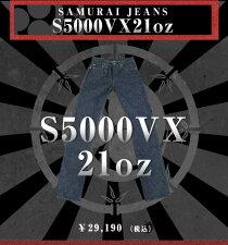 S5000VX−21oz��Mod.���ڥ���륻��ӥå��ǥ˥ॵ��饤������̵��ζˤߡ�MadeinJAPAN��smtb-TK�ۤ�䥿���ȥ��ȥ졼�Ȣ����¨���!!�ե������ȥ����å����ľ������ޤ���