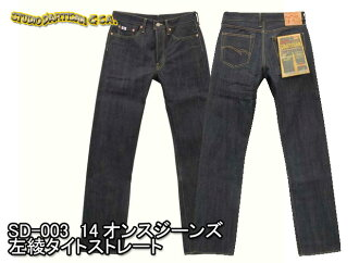 Left Aya tight straight SD-003 14 oz jeans