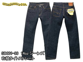 Right Aya tight straight SD601-99 14 oz jeans