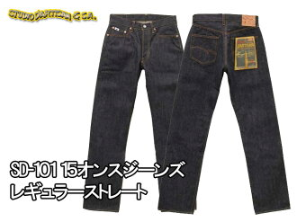 Right Aya regular straight SD-101 15 oz jeans