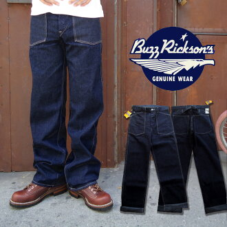 Made in JAPAN-made trousers working denim BR43083A BuzzRickson's (Rickson) Oriental Enterprise Inc.