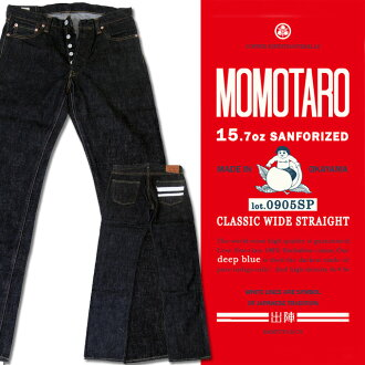 15.7 oz special 濃イ, de Citi Golf battle classic wide straight #0905sp (28-36 inches) MOMOTARO JEANS momotaro jeans ***