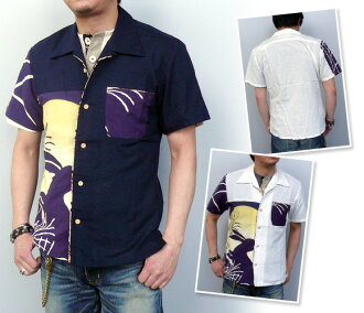 """Made of pure Japan Japanese pattern short sleeve shirt Japan towel rabbit in the Moon"""",""""BLUE TRICK."""""""