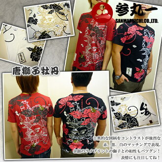 ◆《 参丸一 》 サンマルイチ artistic portrait of a lion peony short sleeves T-shirt