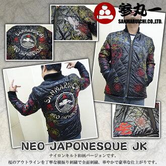 ◆《 参丸一 》 サンマルイチ NEO JAPONESQUE jacket