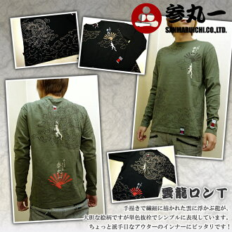 《 参丸一 》 サンマルイチ cloud dragon long sleeves T-shirt [SLT-10224]_fs04gm