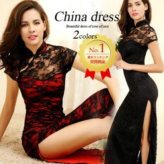 活潑的長旗袍禮服長禮服中國服裝服裝 cosplay 服裝事件方迷你長度性感內衣性感內衣縫紅 [n]