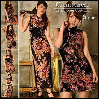 萬聖節服裝服飾旗袍長迷你中國穿中國服裝服裝 cosplay 服裝化裝萬聖節女士婦女回應 [h]