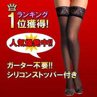 / / Stockings / サッカーストッキング / garters / popular / cheap