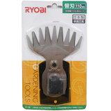 ����100�ߤ��颣 ���� RYOBI �ؿ� 110mm ξ�϶�ư�Хꥫ���ѥ֥졼�� �ʥ�硼�ӡ� 6730897 ��Ŭ�ѵ��AB-1000��AB-1100��AB-1110 ���������о� �ڥ�������� �����ڡۢ� ¨Ǽ ��