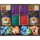 【・10%↓】コーヒー&紅茶ギフトセット<UCT-CN><※【出産内祝い・贈答品・結婚内祝い・快気祝い・お返し・お歳暮・法事引き出物・香典返し】【楽ギフのし宛書】>