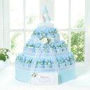 ≪プチギフト・大量注文OK≫【送料無料】ケーキのお城 ブルー...