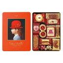 【お菓子 スイーツ】赤い帽子 オレンジボックス クッキー詰合...