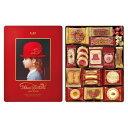 【お菓子 スイーツ】赤い帽子 レッドボックス クッキー詰合わ...