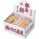 【お菓子 スイーツ】銀座 花のれん 銀座餅 14枚入<※