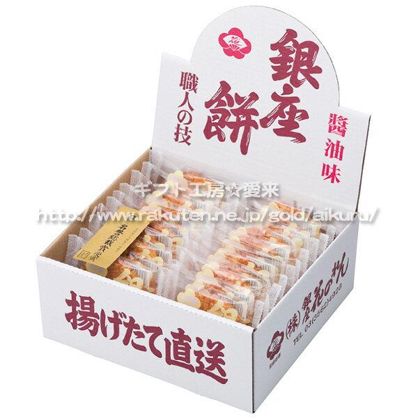 【お菓子 スイーツ】銀座 花のれん 銀座餅 21...の商品画像