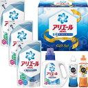 【送料無料】アリエール イオンパワージェル 洗剤...