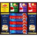 【送料無料】AGF&リプトン 珈琲・紅茶セット BD-25A【出産内祝い・贈答品・結婚内祝い・快気祝い・お返し・お中元・法事引き出物・香典返し】