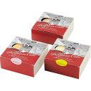 【送料無料・メーカー直送品・お取り寄せ】北海道チーズ使用 チーズケーキ3種セット 【代引き後払い対応不可品】