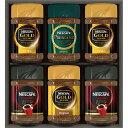 プレミアムレギュラーソリュブルコーヒーギフト 引き出物 ギフト・ラッピング インスタント コーヒー バラエティ ゴールド ブレンド